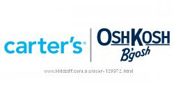 Выкуп с сайта Сarter&acutes  OshKosh