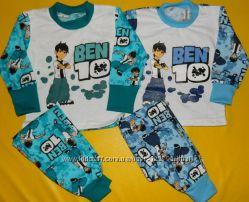 Детские пижамки по низким ценам. Маленькие размеры-большая распродажа