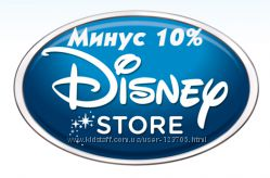 Дисней Disneystore  минус 10