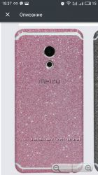Стильная наклейка чехол на Meizu M3s   подарок