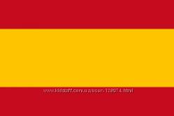 Выкуп из магазинов Испании
