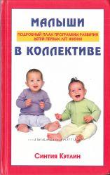 Книги для родителей - воспитание, развитие детей