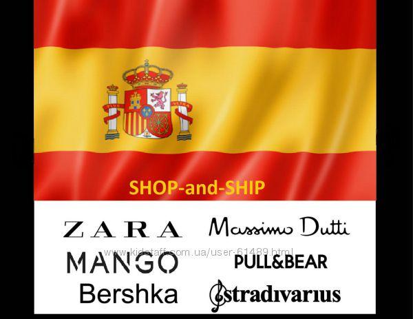 Испания и Португалия. Zara, MANGO, MASSIMO, Bimbaylola и др