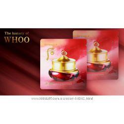 Красная серия The history of whoo Jinyul Cream и Eye Crea пробники