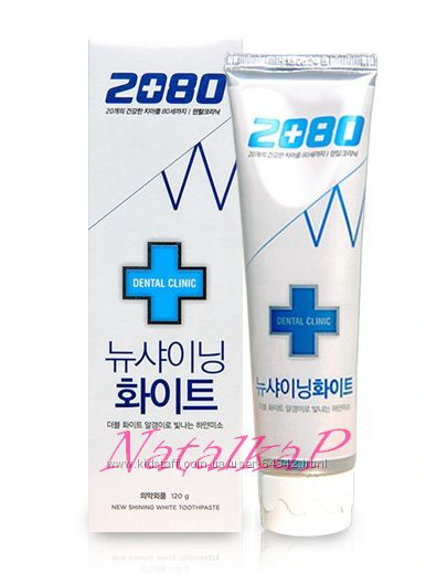 Отбеливающая зубная паста 2080 Shining White new