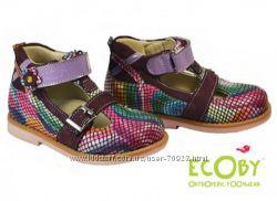 Детская ортопедическая обувь ECOBY в наличии с правом возвратаобмена