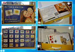 Подарочные наборы чемоданчики с карточками по Доману.