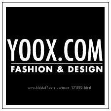 Выкуп c сайта Yoox прямая доставка в Украину