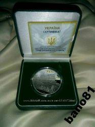 Срібна монета Підгорецький замок в бархаті
