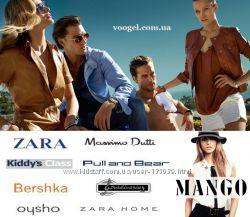 Все магазины Испании под 5. Zara, Mango, Massimo dutti