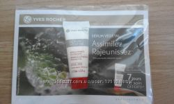 Крем миниатюрка Yves Rocher serum vegetal