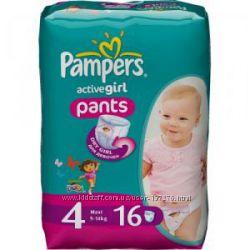 Супер акция - самая низкая цена на трусики  Pampers Active Girl -Распродажа