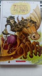 Книги Видавництва Абабагаламага