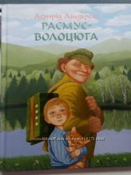 Книги Видавництва Махаон