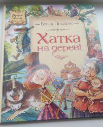 Дитячі книги видавництво Махаон
