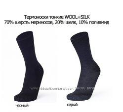 395 грн Wool+Silk
