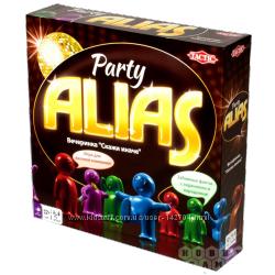 Alias Party. Алиас вечеринка.