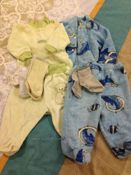 Тёплая одежда на новорожденного одним лотом