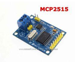Модуль MCP2515 CAN Bus TJA1050 Ардуино
