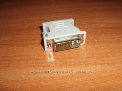 Переходник адаптер DVI-D maleпапа - VGA femaleмама