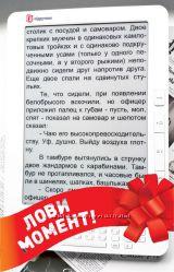 Электронная книга Evromedia Еучебник Classic Pro 9. 7 Дюйма E Ink Pearl
