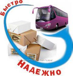 Доставка посылок Украина - Крым,  Крым-Украина 29 сентября