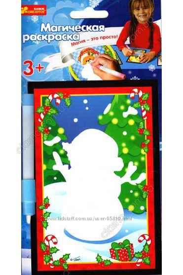 магические раскраски 9 грн 22 вида