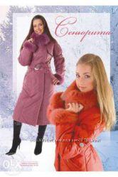 Новое зимнее пальто Nui Very