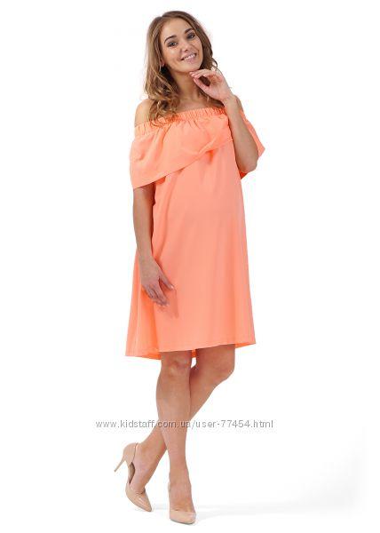 Платье Контент для беременных и кормящих