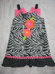 Очень красивые платья YOUNGLAND