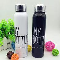 Модный и такой необходимый термос My Bottle Май ботл