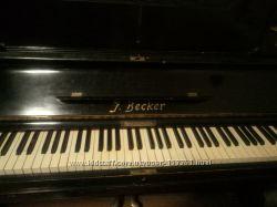 продам антикварное пианино Беккер