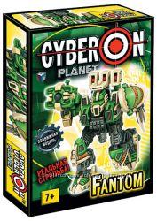 Стреляющие подвижные модели кибер-хищников CYBERON