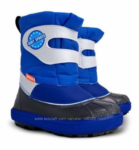 Детская обувь с отсрочкой платежа в екатеринбурге