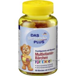 Витаминный комплекс DenkMit Das Gesunde Plus Omega-3 Kapseln Германия.