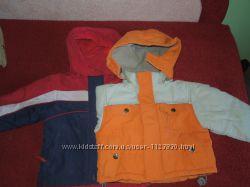 Дві курточки