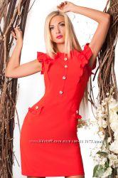 СП модной одежды от TM Medini-original, ставка 20 гривен