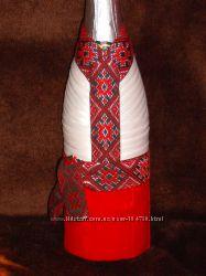 Декор бутилки на весілля, хрестини. на замовлення