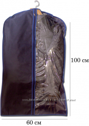 Чехол-кофр для хранения одежды