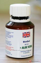 Биогель для моментального биоманикюра и педикюра 60мл