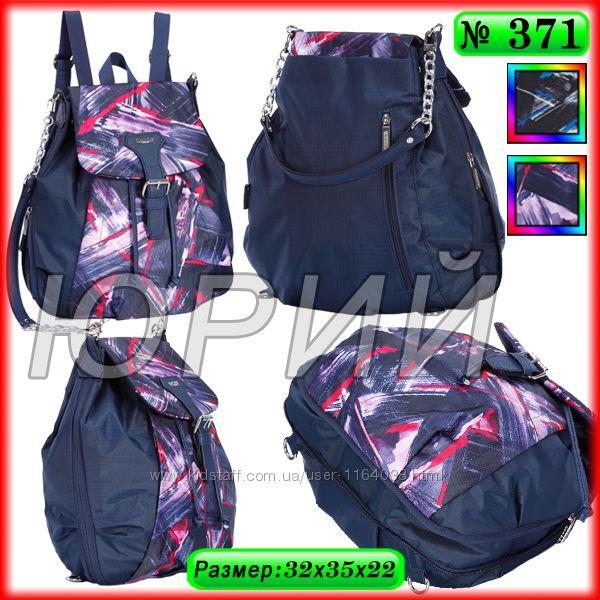 Городской рюкзак Dolly 371.