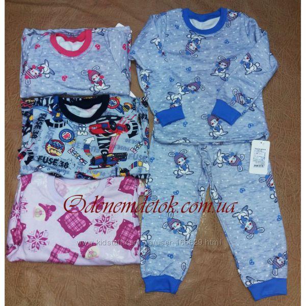 Пижама теплая детская 329-312 байка Фламинго-текстиль ac9bfe462c5a4