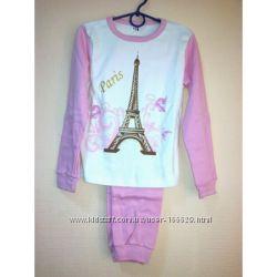 Пижама теплая Париж ТМ Лето