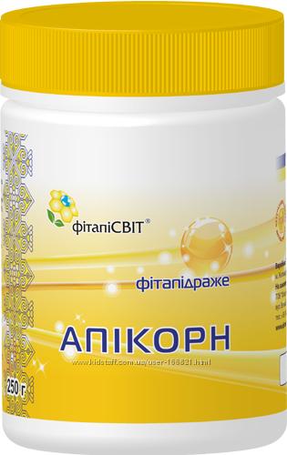 Пчелопродукты Фітапісвіт -20 процентов
