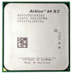 Процессоры 2-3 GHz INTEL и AMD