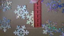 Пайетка новогодняя Снежинка, диаметр 4 см, серебро .