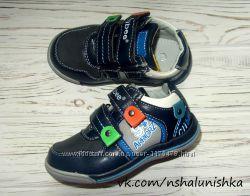 Кроссовки туфли Clibee на мальчика 21-24 размер
