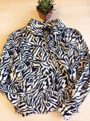 Очень крутая куртка по отличной цене