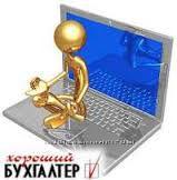 ОБОЛОНЬ. Курсы бухгалтера, 1С8, электронная отчетность