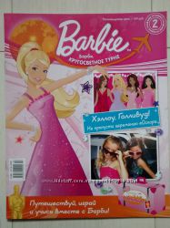 Журнал Барби. Кругосветное турне. Голливуд